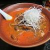 【今週のラーメン1077】 一圓 三鷹北口店 (東京・武蔵野市) 担々麺