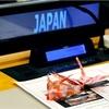 折り鶴、静かな抗議 国連本部で核保有国と日本の席に