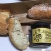 【食レポ】ラピュタファームのジャムをフランスパンに付けて美味しくいただいた。
