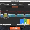 11/9 Zwift WOW aerobic12