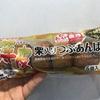 ヤマザキ 薄皮 栗入りつぶあんぱん 沖縄黒糖使用  食べてみました