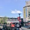 横浜と自由が丘