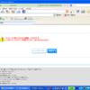 池田泉州銀行 インターネットバンキング トラブルです。
