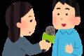 聖地・鶴舞公園でポケモントレーナーにインタビューしてみた【ポケモンGO】