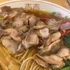 神戸で笠岡ラーメン!噛む度に旨味が溢れ出すヒネ鶏 中華そば いまい