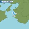 午後2時29分頃に和歌山県の紀伊水道で地震が起きた。