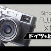 FUIJIFILM X100の動画