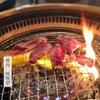 焼肉 咲咲亭 お得なランチ