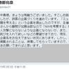 【本編】加藤治郎さん、あなたは文章が読めない(10)2019年5月:詩客時評前後の、加藤による脅迫(背景の時系列の確認)