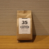 35コーヒー【沖縄・那覇空港にあるオススメコーヒーショップ】