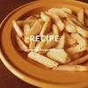 レシピ:フライドポテト