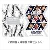 【セブンネット】「Snow Man ASIA TOUR 2D.2D.」Blu-ray・DVD予約受付中!2021年3月3日発売!