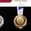 【オリンピック2020】観戦に役立つサイトは?