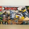 レゴ(LEGO)ニンジャゴー マンタ・ボンバー 70609 レビュー