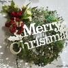 クリスマス・リース創りました。&オーラソーマジュエリーお渡し会準備、進めています。