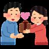 稲垣吾郎が婚活宣言!一般の人で料理が得意な方募集中らしい