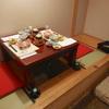 2017年冬長野旅行白骨温泉『泡の湯旅館』夕食編