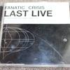 FANATIC♢CRISIS 「LAST LIVE」 DVDの感想