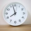 【巣ごもリッチ】在宅ワークの必需品!?以前から気になっていた無印良品の壁掛け時計(アナログ)を買いました。