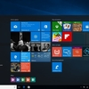 Windows10 Insider Preview Build 14383リリース 正式版間近で透かしが消える