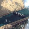 (海外反応) スエズ運河「座礁船舶」、米国海軍も支援に乗り出す(総合)