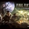 FF15 PS4『FINAL FANTASY XVのオンライン拡張パック:戦友』のトロフィー攻略