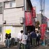 お~いお茶 フレッシュライブ パシフィコ横浜 10/18 レポ その1(ねたばれなし)