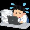 記事紹介:ラクをしたい!「前向きな怠惰」が仕事のレベルを上げる。