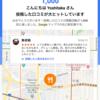 台湾写真日記 2017-2018