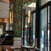 横浜美術館「プーシキン美術館展」と KIHACHI Italian のコラボレーション
