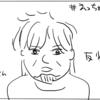 """【Youtube/感想】えっちゃんとオルハくんの離婚報告動画を見て""""直せなかったんか..""""と思ってしまう"""