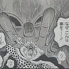 ONE PIECE ブログ[七十三巻] 第728話〝悲劇の数〟 感想