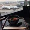 21麺目 とんこつラーメン 羽田空港ANAラウンジ