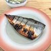 サバのみりん漬けの作り方レシピ|ご飯によく合います!