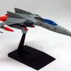 メカコレクションNo.9 1式空間戦闘攻撃機 コスモタイガーⅡ