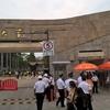 National Days at Amoy - Day 3 / 廈門(アモイ)で国慶節を - 3日目