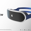 Apple、MRヘッドセットを来年、ARグラスを2025年までに、ARコンタクトレンズを2030年以降:著名アナリスト