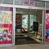 夢の都Akiba写真館