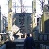 横綱刻名式 : 富岡八幡宮