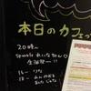 2016.12.9 れいなちゃん生誕@Cafeぐっどタイム