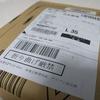 Amazonほしい物リストから贈り物が届いた!