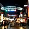 臨江街観光夜市でクレーンゲームをやってみた!! #31