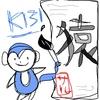 マヤ暦 K131【青い猿】何事も楽しむ心がシンクロを呼び寄せる!!