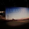IAMAS2017に行ってきました。