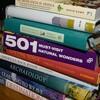 ゲーミフィケーション関連書籍どれも参考になりまくり
