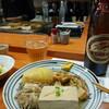 金沢市香林坊2「よし坊」