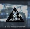 【アークナイツ】ステージ「TR-4」解説【明日方舟】