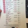 回転寿司 一太郎