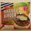 台風とハンバーガー2