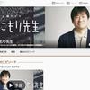 予定詳細:7/10(土)|NHKドラマ『ひきこもり先生』最終回を観る、語る【Zoom】
